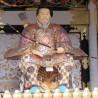 Siogun